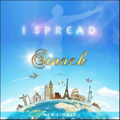 There is a Miracle in this Place by Sinach - 5:33 - 13 0 MB